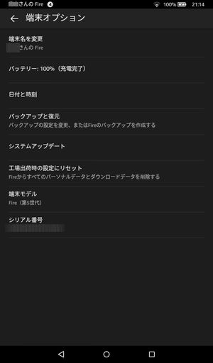 f:id:yoshi1966:20160114214431j:plain
