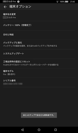 f:id:yoshi1966:20160114215045j:plain
