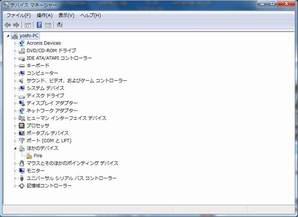 f:id:yoshi1966:20160114222244j:plain