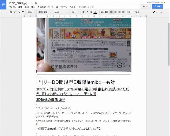 f:id:yoshi1966:20160124095527j:plain