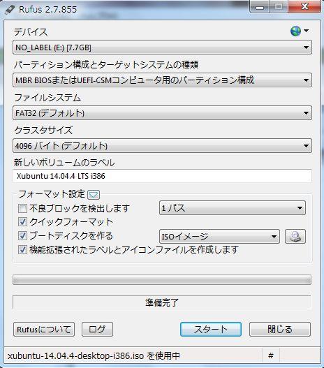 f:id:yoshi1966:20160220223511j:plain