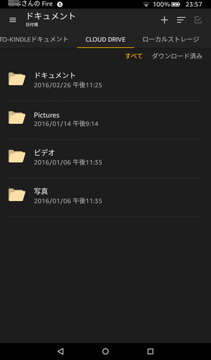 f:id:yoshi1966:20160227000034p:plain