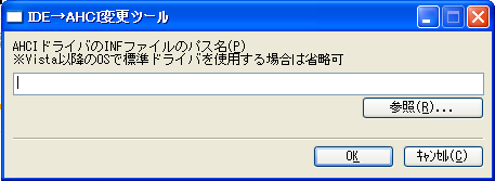 f:id:yoshi1966:20160524000030p:plain