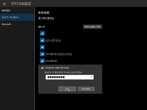 f:id:yoshi1966:20161015222838p:plain