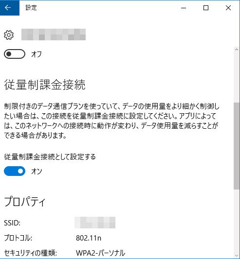 f:id:yoshi1966:20161225212348p:plain