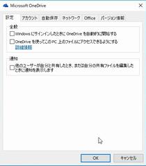 f:id:yoshi1966:20161225212812p:plain