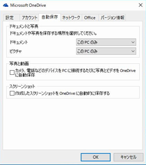 f:id:yoshi1966:20161225212822p:plain