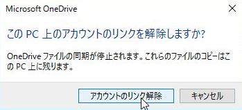 f:id:yoshi1966:20161225212851p:plain