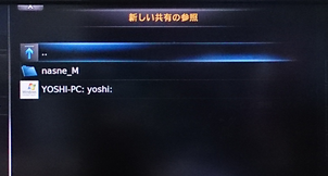 f:id:yoshi1966:20161230105207p:plain
