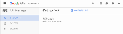 f:id:yoshi1966:20170104231229p:plain