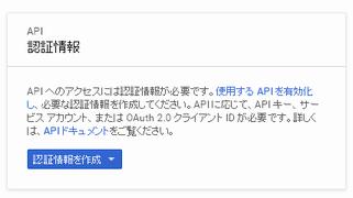 f:id:yoshi1966:20170104232534p:plain