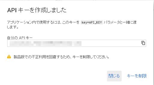f:id:yoshi1966:20170104232841p:plain