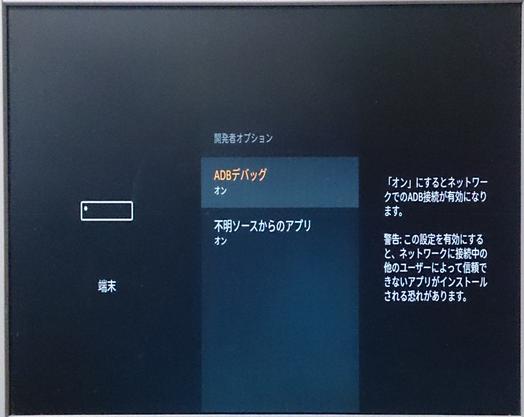 f:id:yoshi1966:20171226135725p:plain