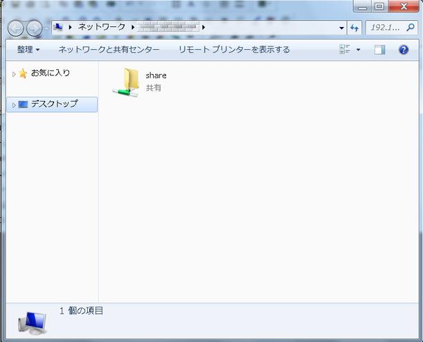 f:id:yoshi1966:20180107125208p:plain