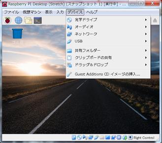 f:id:yoshi1966:20180503203941p:plain