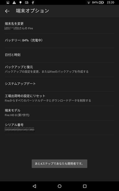 f:id:yoshi1966:20180803001401p:plain