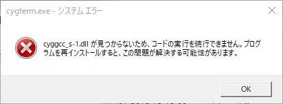 f:id:yoshi1966:20190207055236p:plain