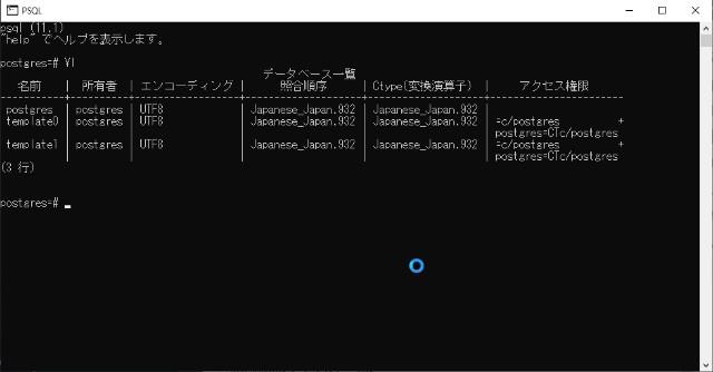 f:id:yoshi1966:20190214092147j:image