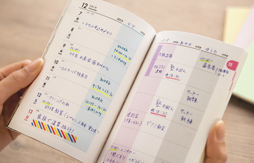 f:id:yoshi2000000:20180926143727j:plain