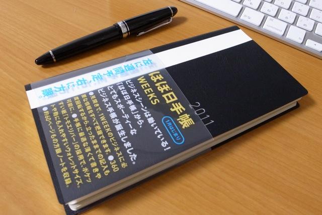 f:id:yoshi2000000:20180926154026j:plain