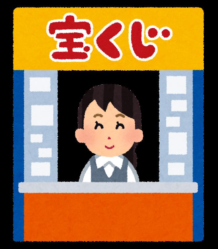 f:id:yoshi2000000:20181002215509p:plain