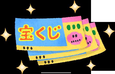 f:id:yoshi2000000:20181002225820p:plain