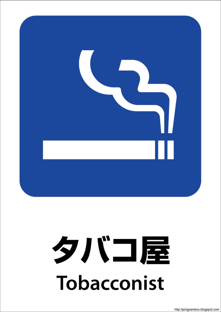 f:id:yoshi2000000:20181007102732j:plain