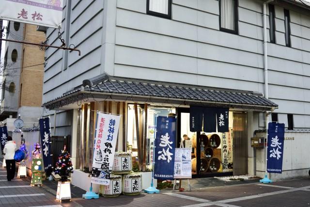 f:id:yoshi2000000:20181008151152j:plain