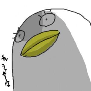 f:id:yoshi2000000:20181010145416j:plain