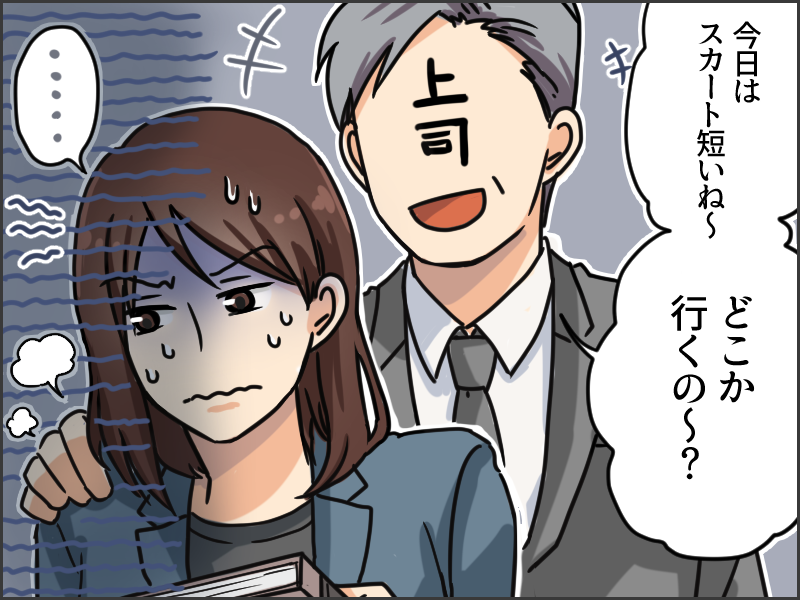 f:id:yoshi2000000:20181017110959p:plain