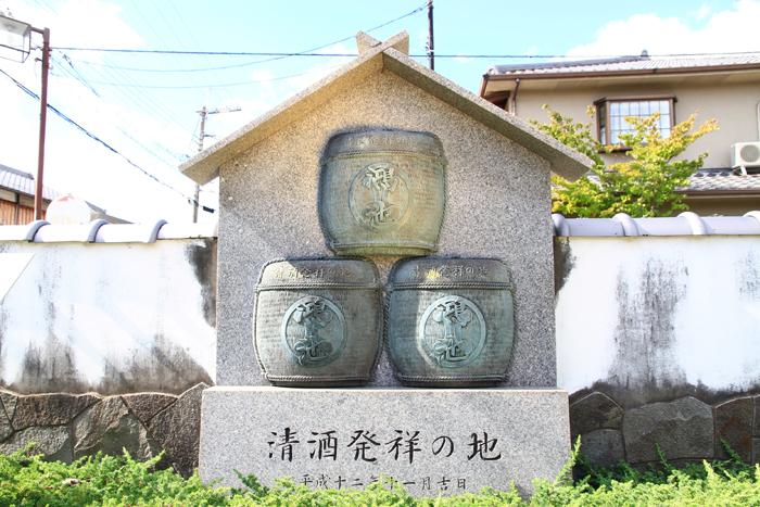 f:id:yoshi2000000:20181018130120j:plain