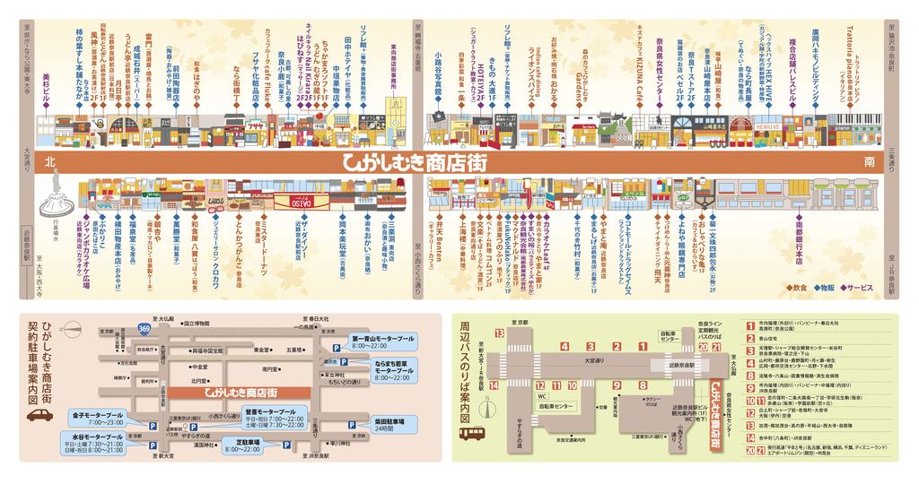 f:id:yoshi2000000:20181018145652j:plain