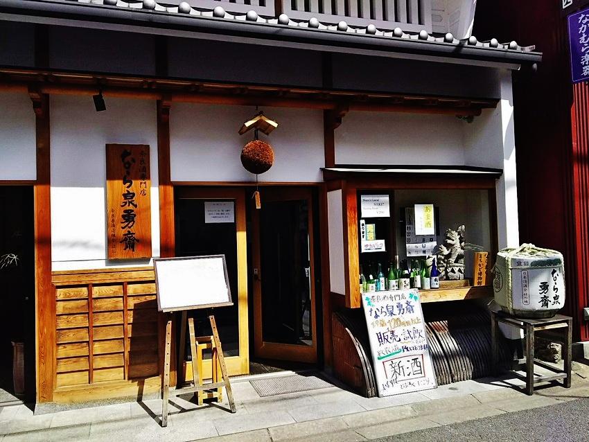f:id:yoshi2000000:20181018151509j:plain