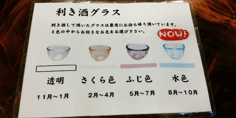 f:id:yoshi2000000:20181018171119p:plain