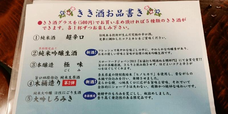 f:id:yoshi2000000:20181018171548p:plain