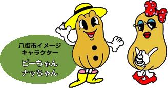 f:id:yoshi2000000:20181019182452p:plain