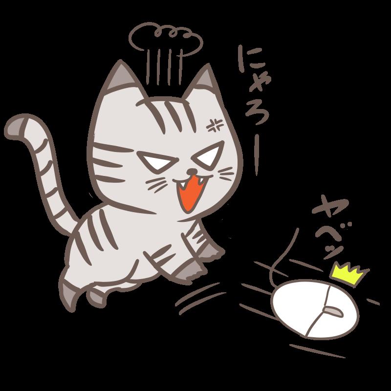 f:id:yoshi2000000:20181023184227p:plain