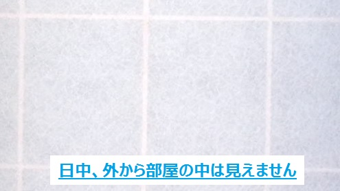 f:id:yoshi2000000:20181221180517j:plain