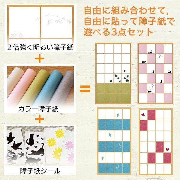 f:id:yoshi2000000:20181221191333j:plain