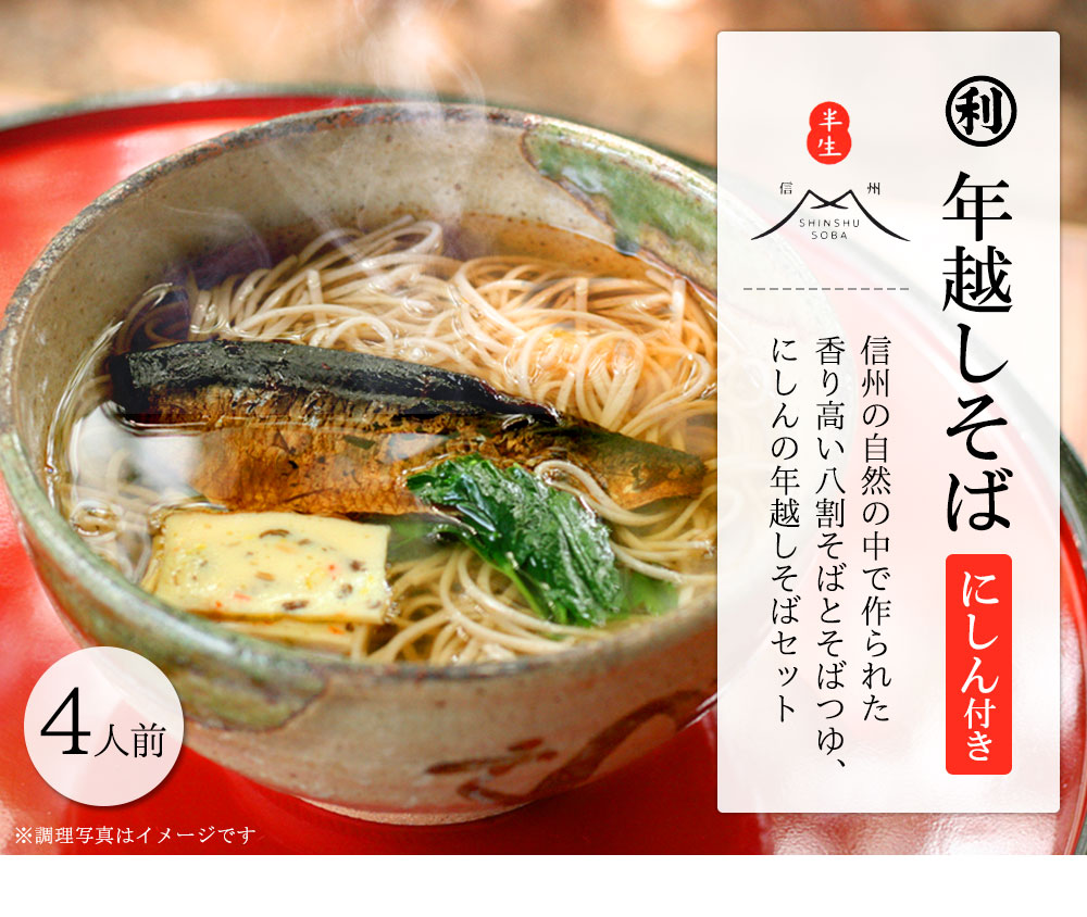 f:id:yoshi2000000:20181226133924j:plain