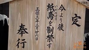 f:id:yoshi2000000:20181227171816j:plain