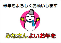 f:id:yoshi2000000:20181230110408j:plain