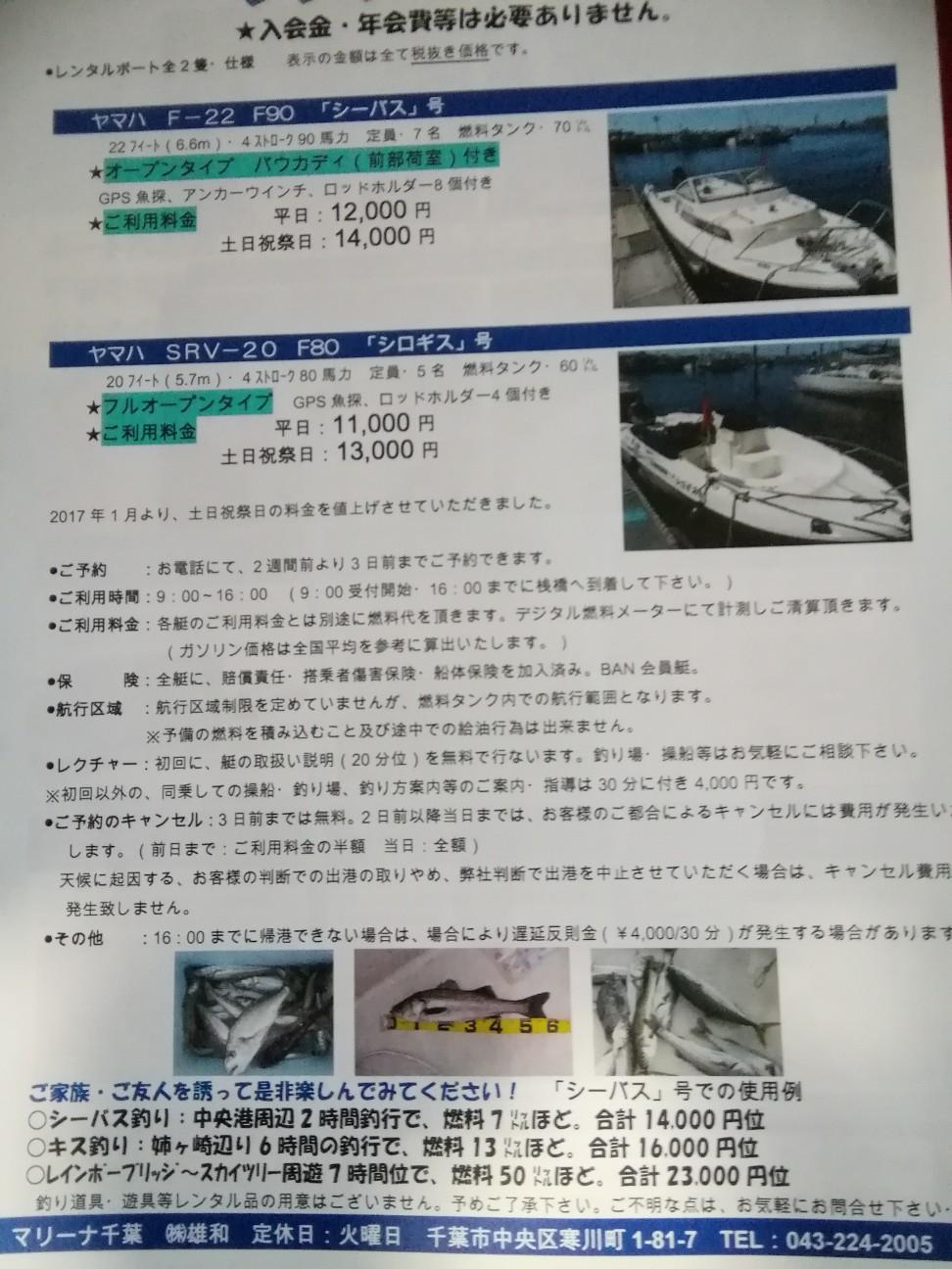 f:id:yoshi2000000:20190331170346j:plain