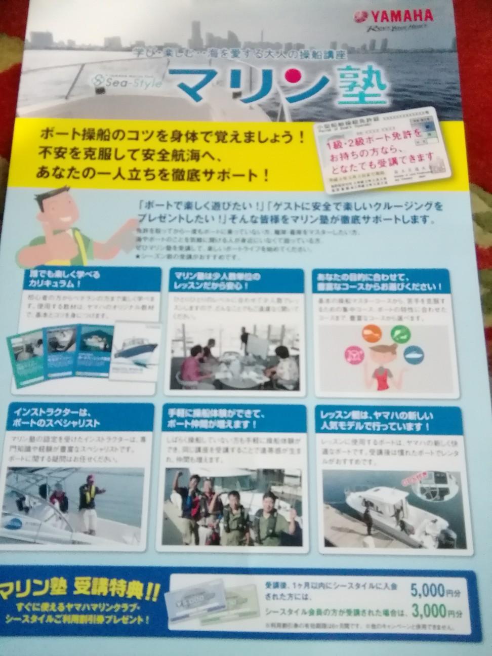 f:id:yoshi2000000:20190331170402j:plain