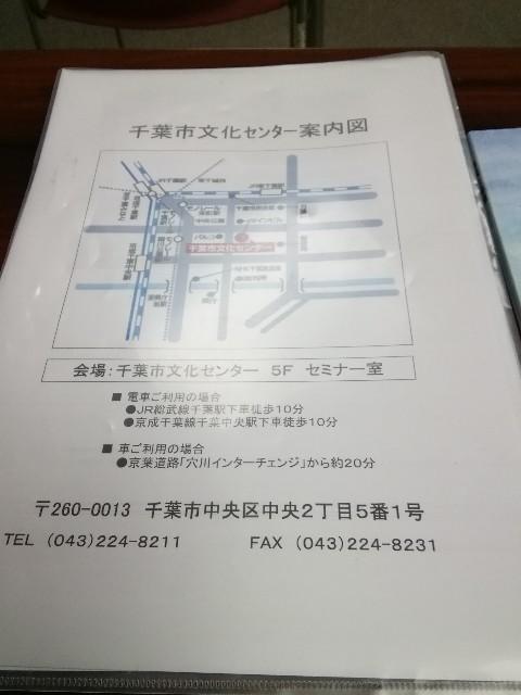 f:id:yoshi2000000:20190428134432j:image