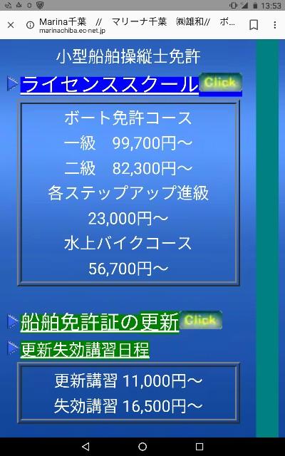 f:id:yoshi2000000:20190428135620j:image
