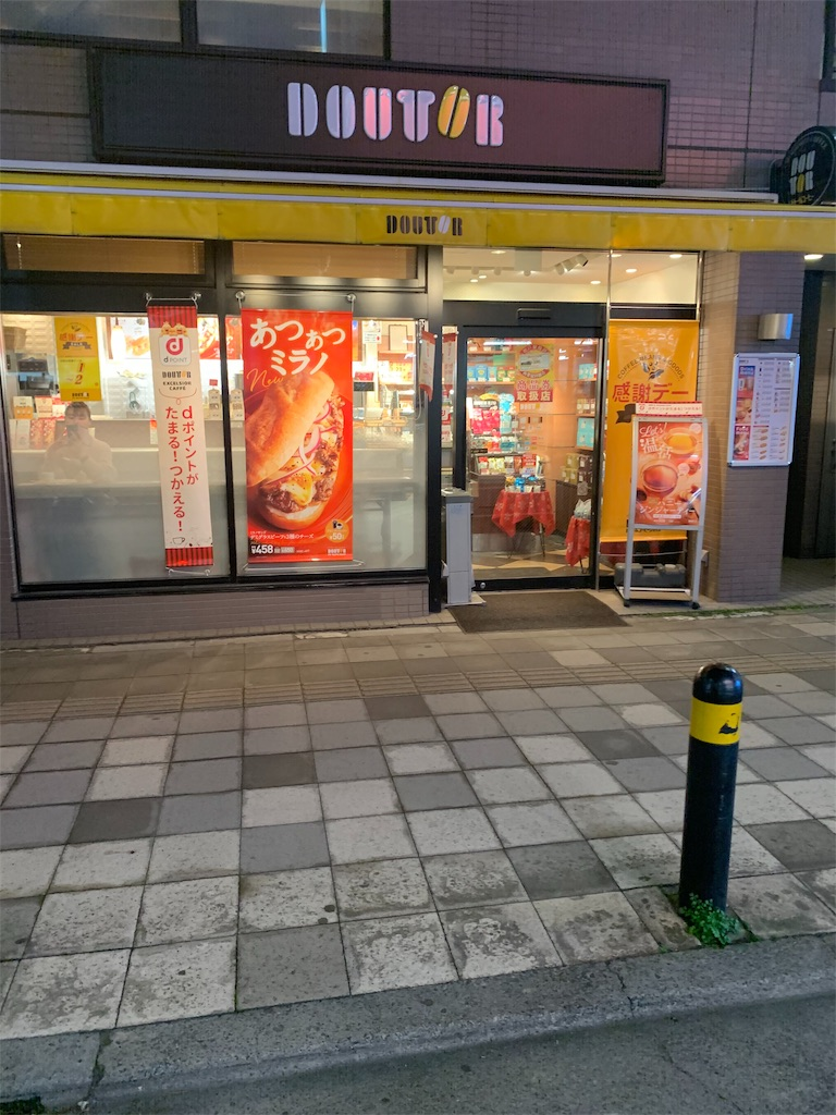 f:id:yoshi32blog:20200130073153j:image