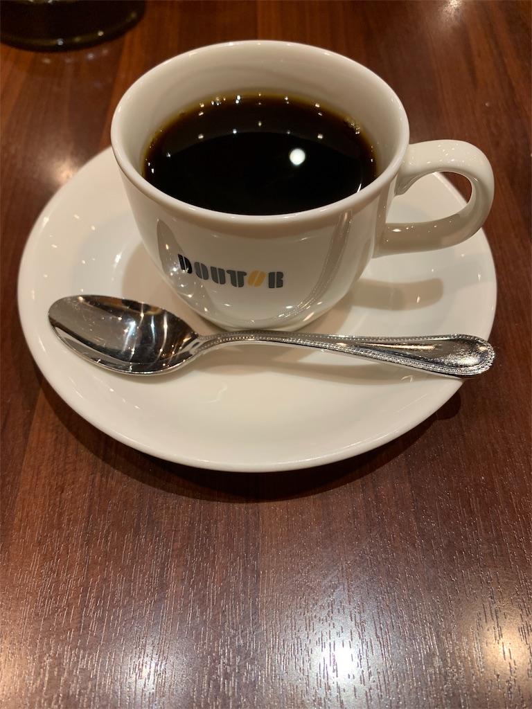f:id:yoshi32blog:20200130073201j:image