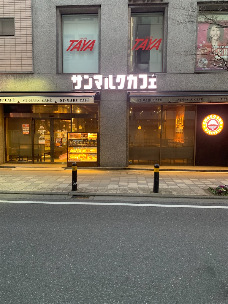 f:id:yoshi32blog:20200202214838j:image