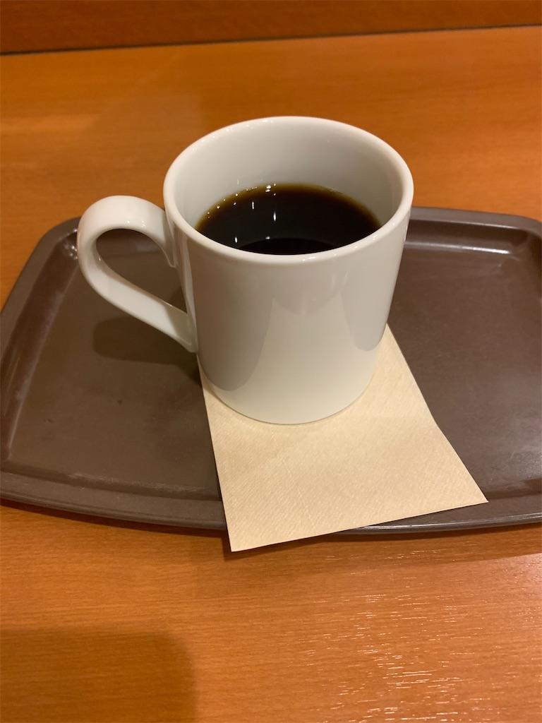 f:id:yoshi32blog:20200203224718j:image